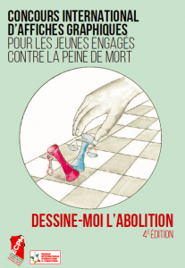 afficheconcours-207x300